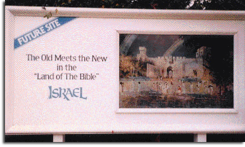 Sign for EPCOT's Israel Pavilion, 1983