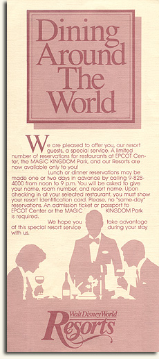 Walt Disney World Dining Brochure (T094 1187), 1987